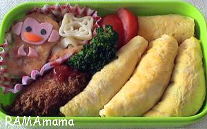 バナナ弁当