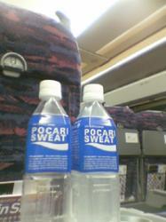 ライブ終了後、配られたポカリin新幹線