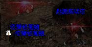 20060314