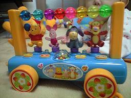 おもちゃ遊び1
