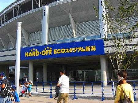 HARD OFF ECO 001
