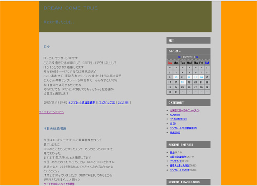 20050123001921.jpg