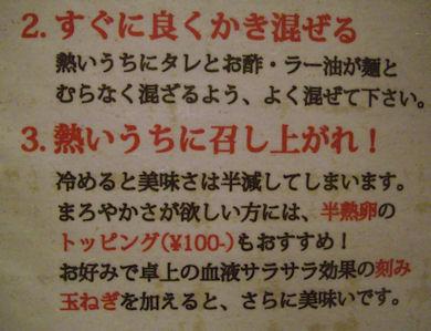 002_20081125114645.jpg