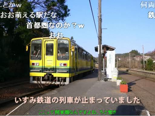 R465-isumi.jpg