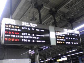 20061112170619.jpg