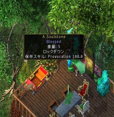 20080220-006u