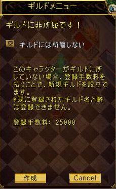 20080313-002u