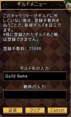 20080313-003u