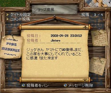 20080506-004u