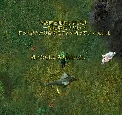 20080526-001u