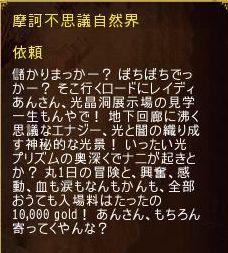20080719-002u