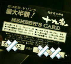 20051018020008