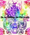 do_the_a_side.jpg