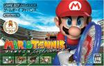 mario_tennis.jpg
