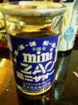 miniZAO1.jpg