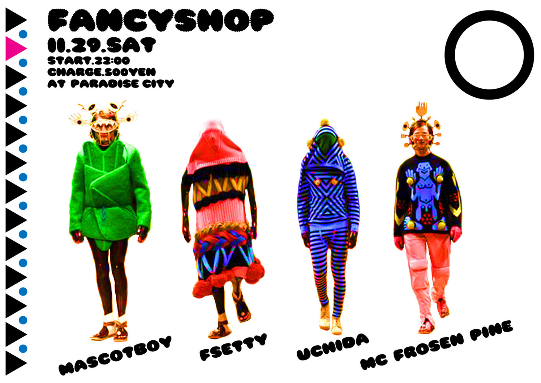 fancyshop