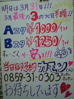 090330_2050~0001