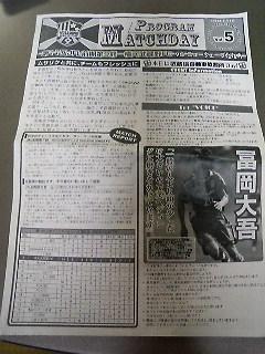 P10000武蔵野56