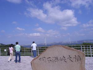 淡路島観光 003