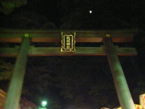 枚岡神社秋郷祭 002