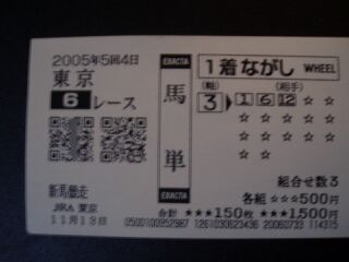 20051113203027.jpg