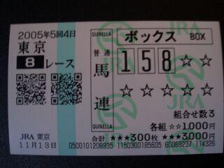 20051113205410.jpg