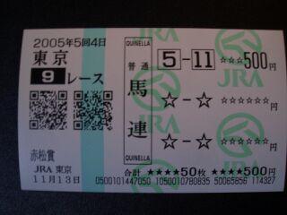 20051113210050.jpg