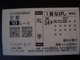 20051113211204.jpg