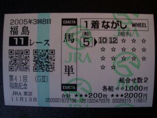 20051113212931.jpg