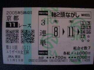 20051113215110.jpg