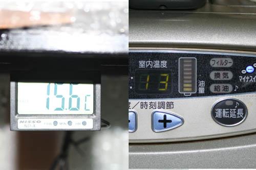 091219-5.jpg