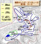 オレンジ・コースマップ