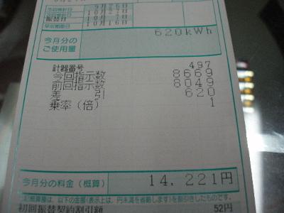 P9280122(1)(1).jpg