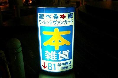 P1040715.jpg