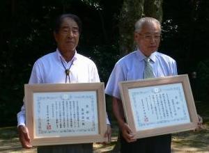 盛田さんと本田さんだよ。