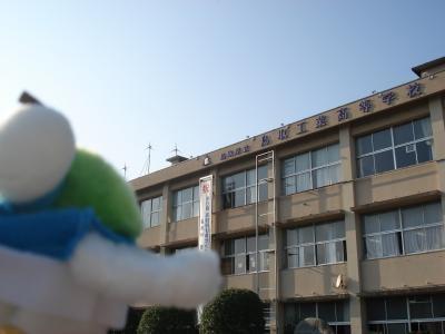 鳥取工業高校にやってきました~!