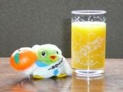 オレンジジュースとぼく