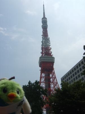 東京タワーとぼく。
