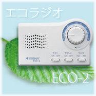 1020ラジオ
