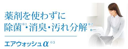 index_h01.jpg