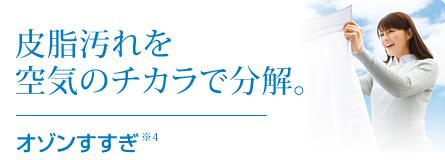 index_h03.jpg