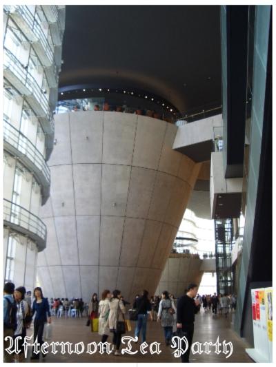 国立新美術館 内側