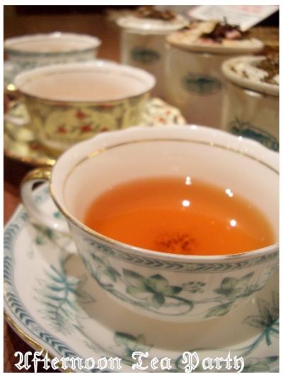 スイーツ 紅茶 茶葉 縦