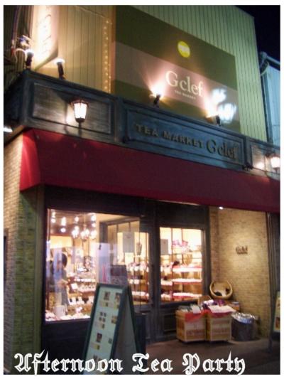 スイーツ 紅茶 店