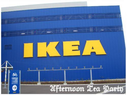 イケア(IKEA) 正面