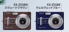 デジタルカメラ エクシリム Z55 ブラウン ブルー