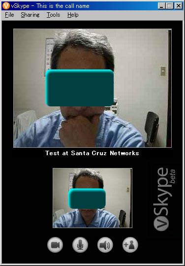 testcall.jpg