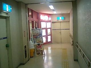suga6.jpg