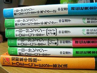 緑本+オレンジ本