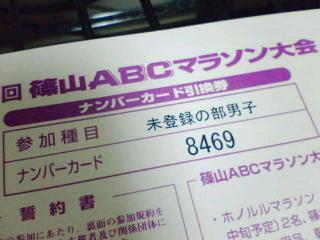 20060222212113